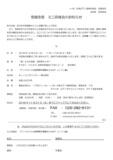 ミニ研修2018案内-001.jpg