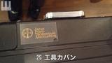 小田島.MOV_20190221_194927.871.jpg