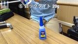松村厚平.MOV_20190114_122741.650.jpg