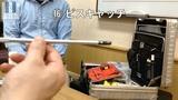 松村厚平.MOV_20190114_123132.191.jpg